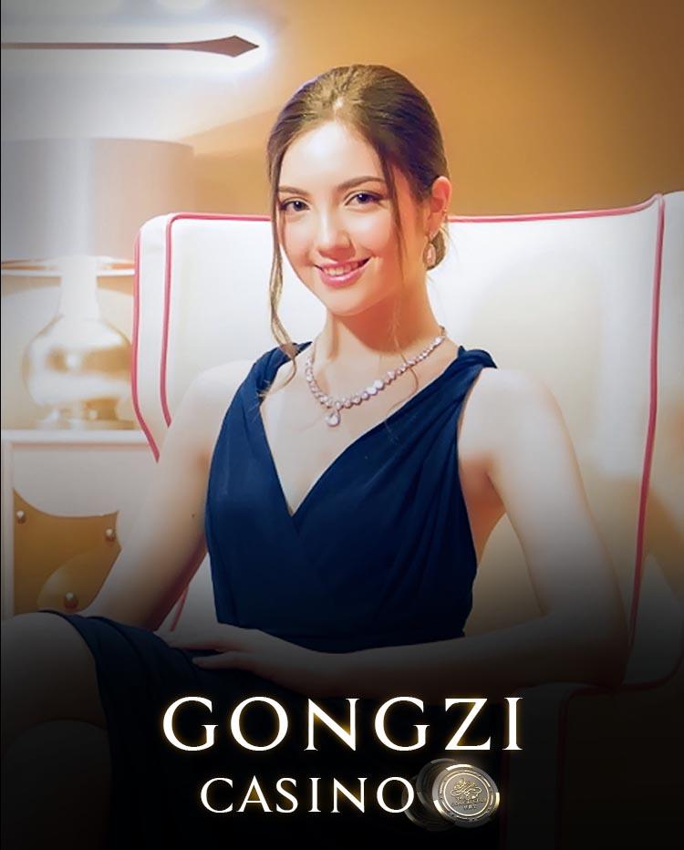 皇爵 GONGZI JEJU mobile page