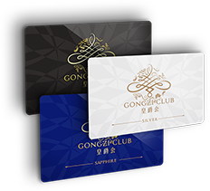 GONGZI Club Membership Card